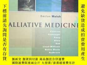 二手書博民逛書店Palliative罕見Medicine: Expert Con