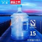 15L桶裝純凈水桶加厚礦泉水桶家用飲水機桶小型水瓶食品手提PC桶 MKS 年前鉅惠