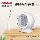 豬頭電器(^OO^) - 【台灣三洋 SANLUX】超迷你桌上型陶瓷電暖器(R-CFA251)