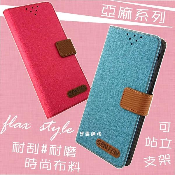 【亞麻系列~側翻皮套】VIVO X50 X50E X50 Pro 掀蓋皮套 手機套 書本套 保護殼 可站立