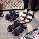 厚底羅馬鞋涼鞋女仙女風海邊度假外穿沙灘鞋學生平底防滑百搭【果果輕時尚】