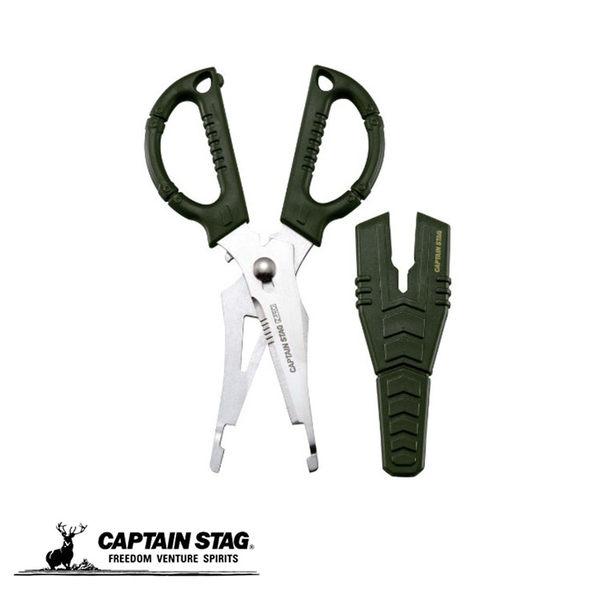 captain stag UM-1多功能剪刀Z-PRO / 城市綠洲 (剪刀、多機能、露營)