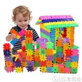 方塊數字積木好萊木方塊塑料拼插男女幼兒園益智拼裝玩具3-6周歲 歌莉婭