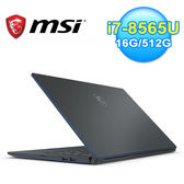 【MSI 微星】PS63 Modern 8RC-044TW 15.6吋窄邊框新世代輕薄筆電 【贈藍芽喇叭】