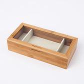 竹樂生活2格置物盒-生活工場