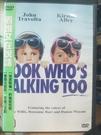 挖寶二手片-0B04-103-正版DVD-電影【看誰又在說話】-約翰屈伏塔(直購價)