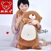 可愛公仔睡覺抱枕毛絨玩具玩偶布娃娃 78厘米