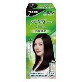 伊露恩 染髮粉劑2入包裝 7DB黑褐色
