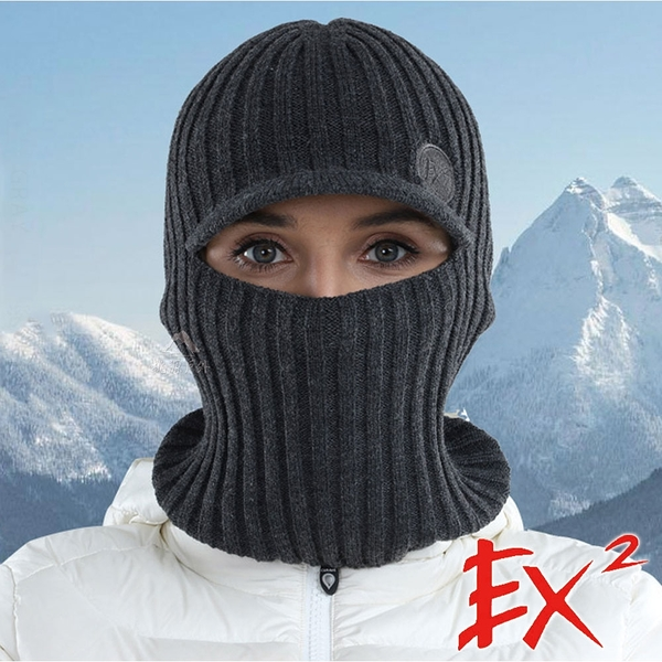 EX2 針織套頭保暖帽『深灰』(58cm) 針織帽.造型帽.毛帽.帽子.禦寒.防寒.保暖.戶外.露營.旅遊 368137