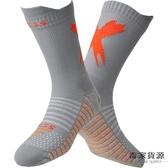 足球襪男女成人短筒中筒襪訓練防滑減震毛巾底【毒家貨源】