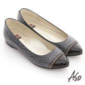 A.S.O 玩美彈麗 豹紋真皮金屬拉鍊平底鞋 藍色