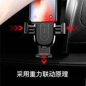 車載無線充電器iPhonex手機架支架iPhone8plus汽車車充   IGO