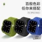適用5/4/3/2/1代iwatch蘋果手表錶帶一體式硅膠回環運動【小檸檬3C】