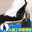 辦公室靠墊 靠背墊 車用靠墊 6D氣壓 人體工學 腰靠 背墊 汽車靠腰 椅墊 腰枕 黑色