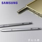 三星note5原裝手寫筆 N9200觸控筆 s-pen手機觸摸筆 夢幻衣都