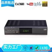 電視盒現貨台灣中文繁體版DVB-T2高清數字電視機頂盒電視接收器 JD一件免運