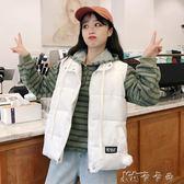 背心外套 潮韓版無袖背心坎肩上衣寬鬆短款棉服馬甲外套女學生 卡卡西