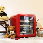 紅酒櫃HCK哈士奇 SC-46CTC紅酒櫃小型家用冷藏飲料酒櫃冰吧窖冰箱玻璃門 爾碩LX