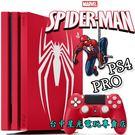 【PS4主機】☆ PS4 Pro 漫威蜘...