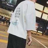 夏季青少年卡通七分袖T恤男士寬鬆休閒中袖正韓學生短袖2018【寶貝開學季】