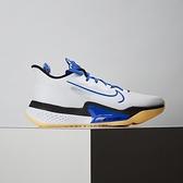 Nike Air Zoom BB Nxt EP 男鞋 白藍 氣墊 避震 支撐 包覆 籃球鞋 DB9991-100