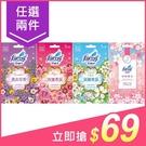 【任2件$69】花仙子 衣物香氛袋(3入...