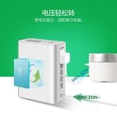 變壓器 電源變壓器美國日本轉中國進口大功率電器220V轉110v轉換電壓【快速出貨八折鉅惠】