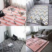 歐式潮牌黑白簡約現代門墊客廳茶幾沙發地毯臥室床邊墊長方形地墊 igo