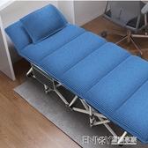 摺疊床單人辦公室午睡床午休躺椅家用簡易便攜行軍床 雙十二全館免運