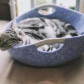 春夏季貓窩貓舍寵物窩可拆洗四季貓咪貓屋床用品貓房子毛氈窩貓鍋     伊芙莎