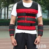 負重背心鋼板隱形可調節健身裝備跑步訓練鉛塊馬甲10公斤沙衣 DJ4641『麗人雅苑』