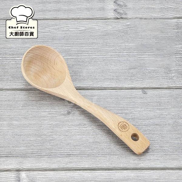 木小湯勺木湯匙19cm火鍋勺木勺木匙-大廚師百貨