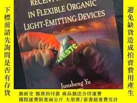 二手書博民逛書店Recent罕見Advances in Flexible Org