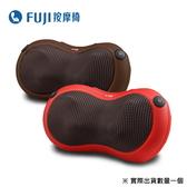 【福利品】FUJI按摩椅 溫揉按摩枕 FG-150