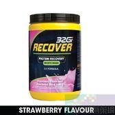 32Gi 蛋白能量飲 900克 (草莓口味)