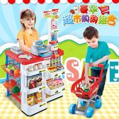 扮家家酒兒童扮家家酒廚房玩具超市組合購物車仿真收銀台套裝wy【99狂歡8折購物節】