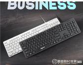 朋克圓鍵帽有線鍵盤鼠標套裝復古可愛靜音無聲圓點   《圓拉斯3C》