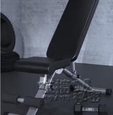 創思維健身椅仰臥起坐腹肌板多功能啞鈴凳小飛鳥臥推凳健身器材HM 衣櫥秘密