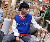 韓版秋裝V領無袖背心針織衫男士學院風馬甲線衣學生打底衫毛衣潮      瑪奇哈朵