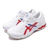 Asics 慢跑鞋 Gel-Kayano 26 Retro Tokyo 白 紅 男鞋 復刻東京 輕量透氣 運動鞋【ACS】 1011A771100