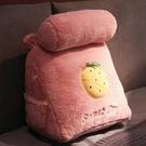 靠背枕 床上三角枕頭靠墊床頭靠枕靠背抱枕可愛臥室單人宿舍靠背墊可拆洗【快速出貨八折鉅惠】