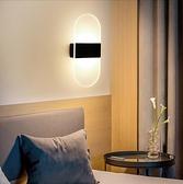 壁燈臥室床頭燈觸摸感應不插電免布線充電式客廳過道走廊墻上夜燈