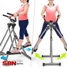 台製立體太空漫步機.交叉訓練機.3D迴旋滑步機跑步機+美腿機踏步機運動健身器材.推薦哪裡買ptt
