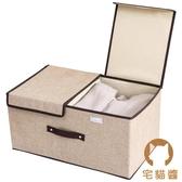 折疊收納箱布藝棉麻整理箱家用置物箱【宅貓醬】