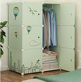 簡易衣柜簡約現代經濟型組裝塑料布衣櫥臥室省空間宿舍小戶型柜子