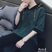 (快出)連帽T恤夏季男士短袖t恤韓版潮流寬鬆七分袖春裝連帽上衣學生bf五分半袖