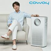 加贈COWAY淨水器P250N【Coway】綠淨力噴射循環空氣清淨機 AP-1516D (最大可至20坪)