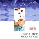 [Y12s 軟殼] Sugar 糖果 Y12s手機殼 外殼 保護套 貓戀魚