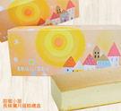 【喜憨兒--甜蜜小屋彌月禮盒】★ 黃金乳...