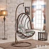 吊椅戶外休閒椅室內陽台搖籃庭院吊籃藤椅家用吊床鳥巢椅懶人搖椅『毛菇小象』